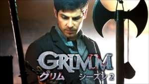 GRIMM/グリム シーズン2 の紹介