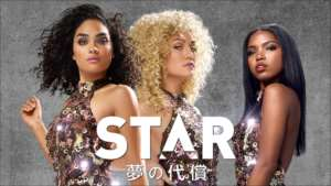 STAR/スター 夢の代償の紹介