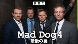 MAD DOG 4