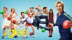 glee/グリー シーズン3 の紹介